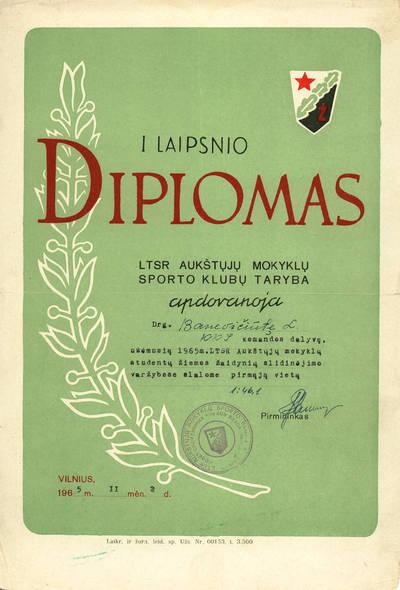 I laipsnio diplomas Limai Banevičiūtei. 1965 m. LTSR Aukštųjų mokyklų studentų žiemos žaidynės. 1965