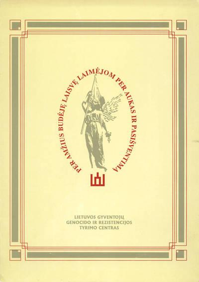 Eilinės Onos Alaburdaitės kario savanorio pažymėjimas su dėklu