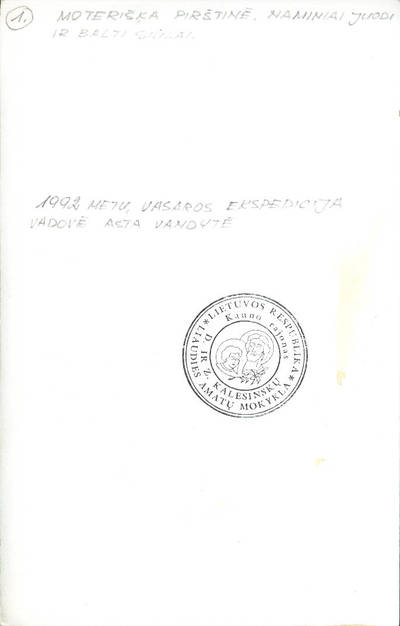 Nežinomas asmuo. Kumštinė pirštinė, rasta D. ir Z. Kalesinskų liaudies amatų mokyklos ekspedicijos metu. 1992