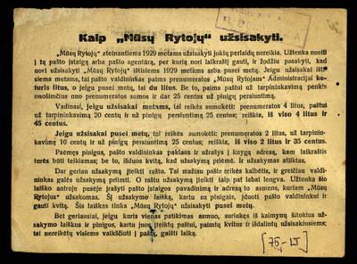 Kaip Mūsų rytojų užsisakyti. - 1928