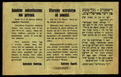 Aukokime nukentėjusiems nuo potvynio / Centralinis komitetas. - 1931