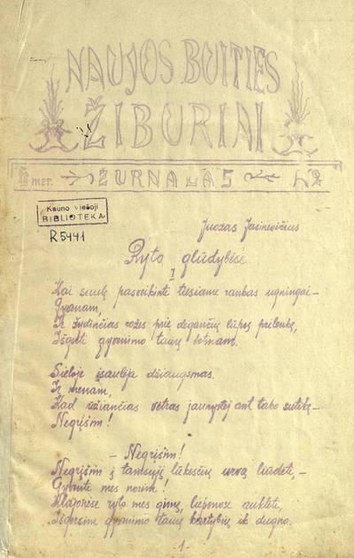 Laikraštėlių kolekcija. Jaunimo organizacijų leidiniai. Naujos buities žiburiai. Nr. 2 / red. Juozas Jasinevičius. - 1926