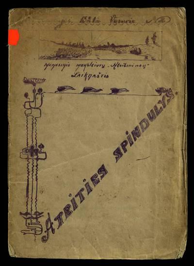 Laikraštėlių kolekcija. Jaunimo organizacijų leidiniai. Ateities spindulys. Nr. 2. - 1921.02