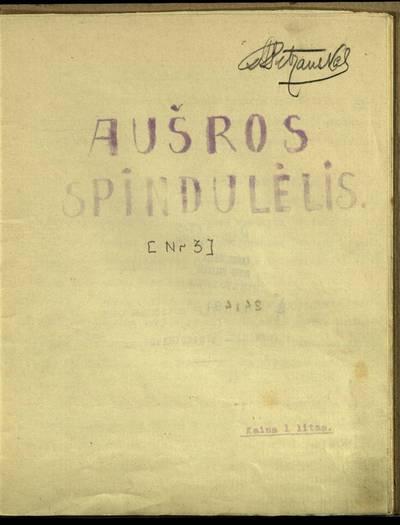 Laikraštėlių kolekcija. Jaunimo organizacijų leidiniai. Aušros spindulėlis. Nr. 3 / red. Ant. Katilius. - 1925