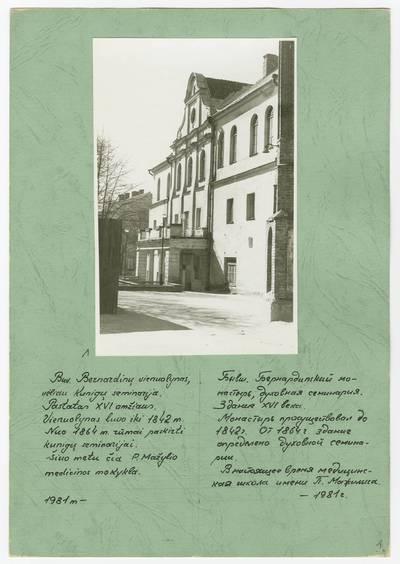 Aleksandro Pleskačiausko rankraščių apie Kauną rinkinys. Senamiestis / [Aleksandras Pleskačiauskas]. - 1980-1983