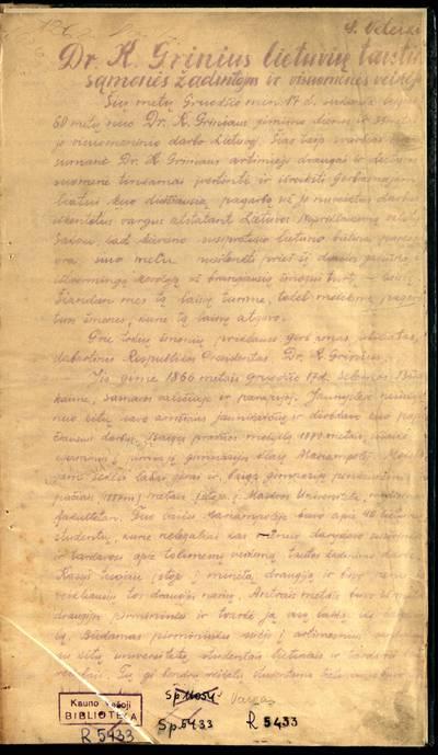 Laikraštėlių kolekcija. Jaunimo organizacijų leidiniai. [Varpas]. [Nr. ?]. - 1926.12.10
