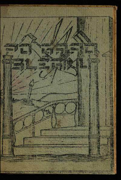 Laikraštėlių kolekcija. Jaunimo organizacijų leidiniai. Po garo slėgimu. [Nr. ?]. - 1934.02