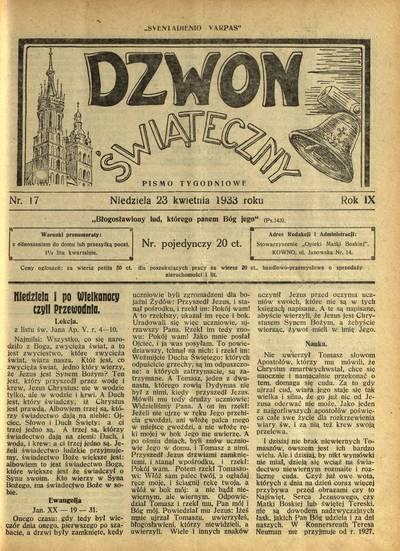 Dzwon świąteczny / redaktor Karol Giaro. - 1925-1936