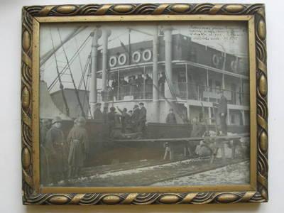 Fotografija. Pirmųjų metalinių pinigų iš Anglijos pristatymas į Klaipėdos uostą 1925 m. sausio 29 d. 1925-01-29