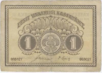 Banknotas (iždo bilietas). 1 markė. 1919 m. 1919