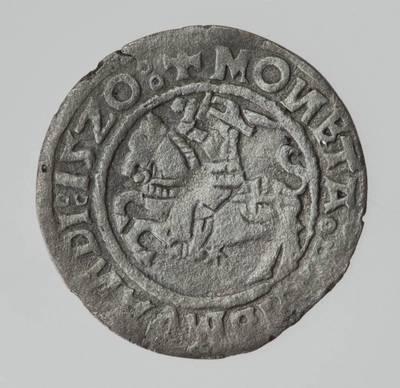 Moneta. Pusgrašis. Žygimantas Senasis (1506–1544). 1520 m. LDK. 1520