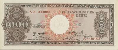 Vilius Jomantas. Banknotas, projektas. 1000 litų aversas. 1924 m. rugpjūčio 10 d.  Lietuva. 1924