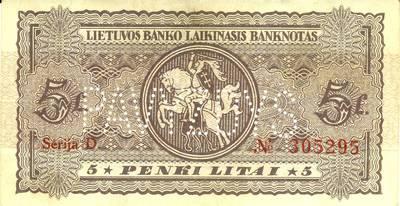 Banknotas, pavyzdys. 5 litai. 1922 m. rugsėjo 10 d. laida. Lietuva. 1922