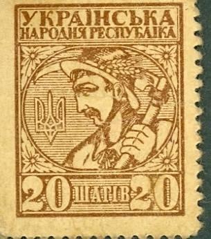 Banknotas (pašto ženklas). 20 šagų. 1918 m. Ukrainos Liaudies Respublika. 1918