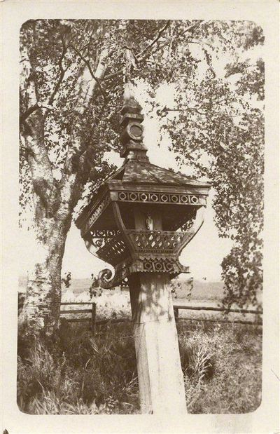 Adomas Varnas. Rinkinys Adomo Varno fotorinkinys. Stogastulpis, apie 1820. 1925