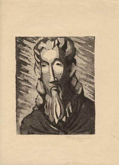 Paulius Augius. Kristaus galva. 1931