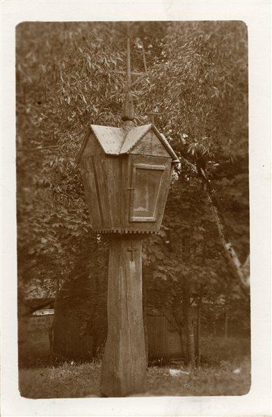Rinkinys Adomo Varno fotorinkinys : Koplytstulpis /Adomas Varnas. - 1926
