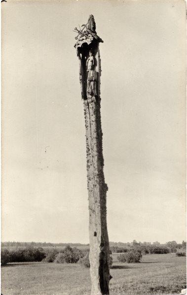 Rinkinys Adomo Varno fotorinkinys : Koplytstulpis, 1838 /Balys Buračas. - 1926