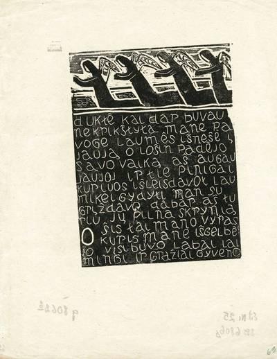 """Viktoras Petravičius. Liaudies pasakos """"Marti iš jaujos iliustracija. 1938"""