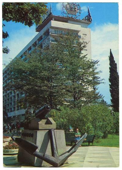 V. Panov. Сочи. Гостиница «Ленинград». 1980