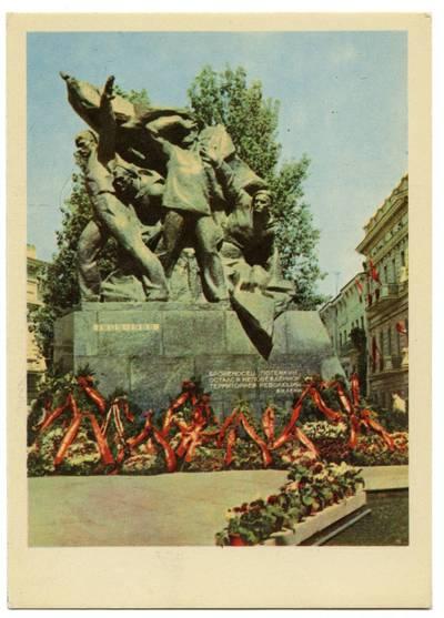 А. Pidberezskij. Одеса. Пам'ятник потьомкiнцям. 1970