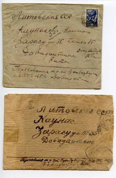 """Skaitmeninis vaizdas """"Pijaus Dovydaičio laiškų iš lagerio vokai 1945 metais"""". 2016"""