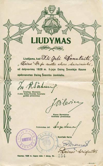 """Skaitmeninis vaizdas """"Liudijimas, kuriuo Julija Kumetytė yra apdovanota Dainų Šventės ženkleliu už dalyvavimą II-ojoje Dainų šventėje Kaune 1928 metais"""". 2016"""