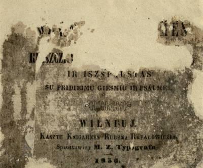 Szwętas giesmes dieł kriszczionu kataliku suraszitas ir iszspaustas / [sudaryt. Valmikas Vincentas].