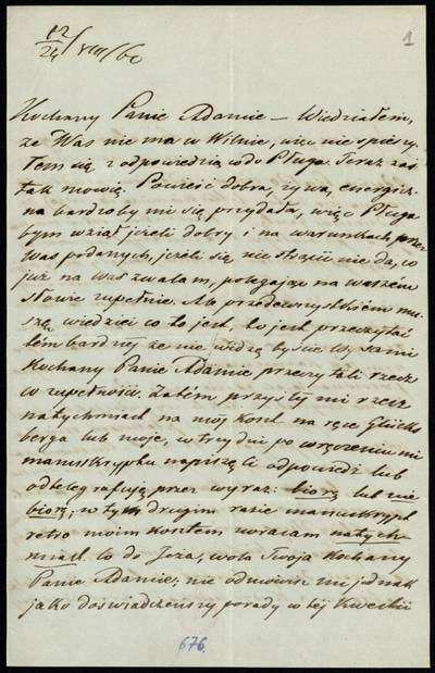Autografų kolekcija. F7, Laiškai: raidė K. [Laiškai] / Kentas (Kenty) Juzefas - Adomui Zavadskiui