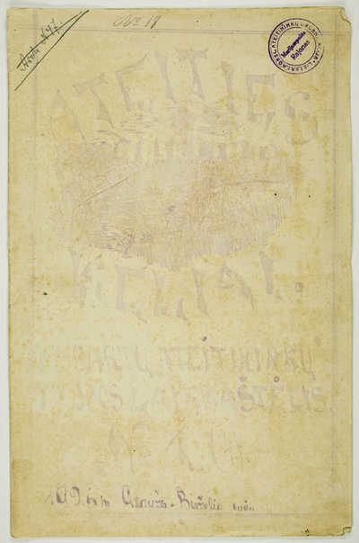 Laikraštėlių kolekcija : Ateities keliai. - 1926. 72 : Nr.1(4), gegužės- birželio mėn. - 1926.V-VI. - 22, [2] p.
