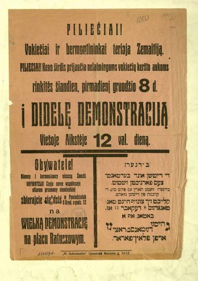 """Piliečiai! """"Vokiečiai ir bermontininkai terioja Zemaitiją ..."""". - 1919"""