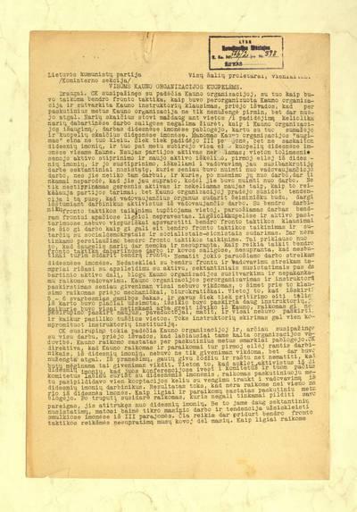 """Visoms Kauno organizacijos kuopelėms. """"Draugai. CK susipažinęs su padėčia Kauno organizacijoj ..."""". - 1935, liep. 15"""