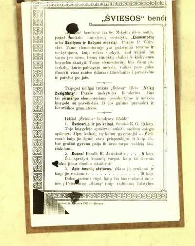 """""""Šviesos"""" bendrovės išleidimai. - 1905]. - [1] p."""