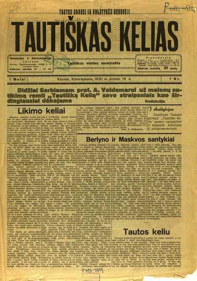 Tautiškas kelias / [red.] A. Šileika. - 1930