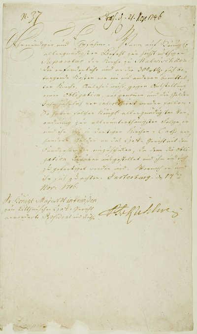 Ehrwürdiger und Ersahme … - 1746.XI.17-1748.XI.1. - 18 lap.