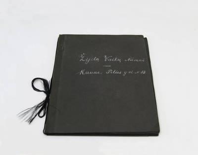 """Albumas """"Žydų Vaikų Namai Kaune, Pilies g-vė N 13"""""""