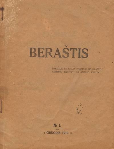 BERAŠTIS