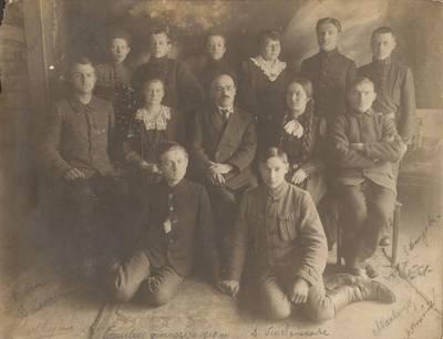 Nežinomas fotografas. Šiaulių gimnazija 1918 metais. 1918