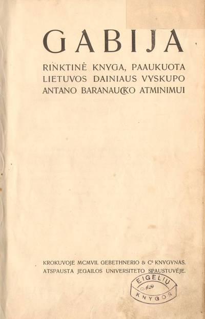 Juozapas Albinas Herbačiauskas. Gabija. Rinktinė knyga. 1908