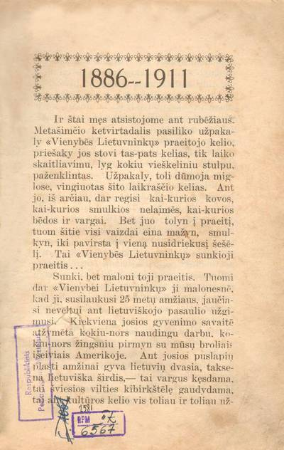 Knyga. Vienybė lietuvininkų. 1911