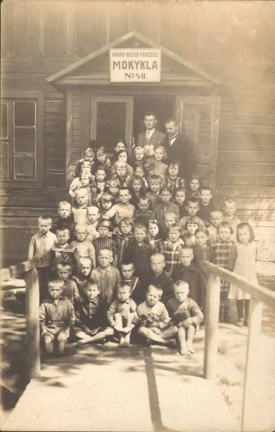 Nežinomas fotografas. Kauno miesto pradžios mokykla Nr. 48. 1900