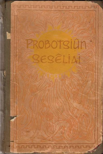 Vilhelmas Storosta. Knyga. Probočių šešėliai. 1908