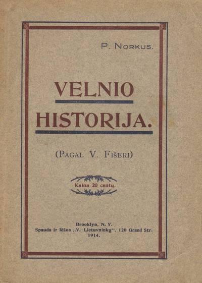 Pijus Norkus. Velnio istorija. 1914