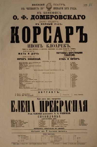 Vilniaus miesto teatro afiša. 1873-01-25