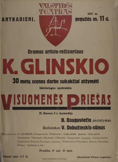 Valstybės teatro  afiša. 1937-05-11