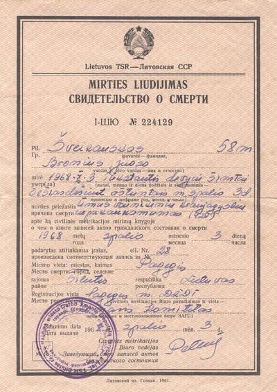 Kunigo Bronislovo Šveikausko mirties liudijimas. 1969-10-03