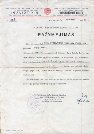 Kulto tarnautojo registracijos pažymėjimas. 1959-06-12