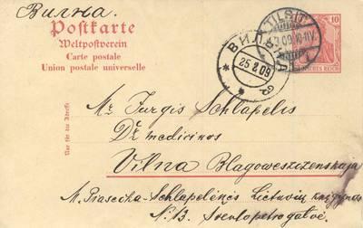 Enzys Jagomastas. Enzio Jagomasto laiškas Jurgiui Šlapeliui, 1909 m. 1909-03-08