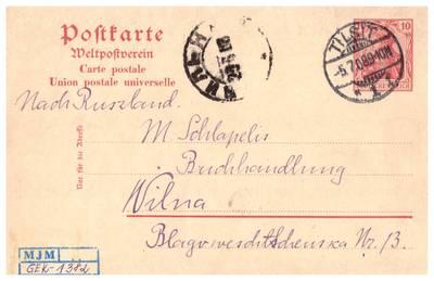 Vydūno laiškas. 1908-07-05