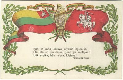 Jono Vanagaičio išleistas atvirukas